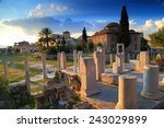 Roman Agora With Ancient...