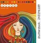 vector illustration of color... | Shutterstock .eps vector #243196189