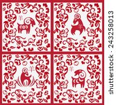 set of patterns with... | Shutterstock .eps vector #243258013