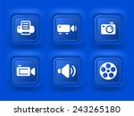 media and digital technology on ... | Shutterstock .eps vector #243265180