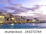 beautiful photos of the evening ... | Shutterstock . vector #243272764