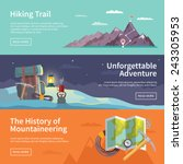 Colorful vector flat banner set. Quality design illustrations, elements and concept. The history of mountaineering. Unforgettable adventure. Hiking trail.