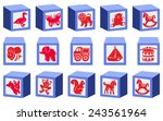 Animal Blocks   Set Of Fifteen...