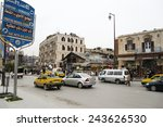 aleppo  syria   january 12 ... | Shutterstock . vector #243626530