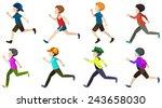 illustration of many boys... | Shutterstock .eps vector #243658030