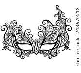 elegant asymmetrical lace... | Shutterstock .eps vector #243670513