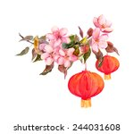 Plum Or Peach Flower With Red...