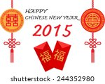 Happy Chinese New Year Withe...