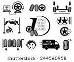 tire car service maintenance... | Shutterstock .eps vector #244560958
