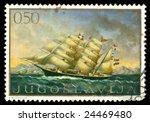 Vintage Stamp Depicting A...