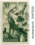 Vintage Postage Stamp Algeria World Ephemera - stock photo