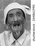 very old man from china | Shutterstock . vector #244861990