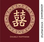 chinese symbol double happiness ... | Shutterstock .eps vector #244908409