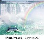 Spectacular Rainbow Near...