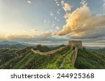 skyline and great wall  | Shutterstock . vector #244925368