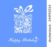birthday card. celebration blue ... | Shutterstock .eps vector #244953514
