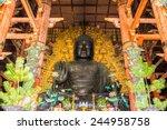 the great buddha  daibutsu den  ...