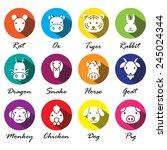 vector chinese zodiac animal... | Shutterstock .eps vector #245024344