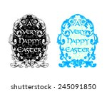 Rich decorated floral Easter egg in black in blue - stock vector