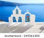 Santorini Island In Greece....