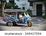 Постер, плакат: A tuk tuk taxi