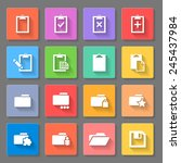 set of icons  folders and paper ... | Shutterstock .eps vector #245437984