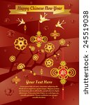 chinese new year poster and... | Shutterstock .eps vector #245519038