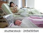 cute newborn baby | Shutterstock . vector #245650564