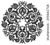 ornament and design ottoman... | Shutterstock .eps vector #245661718