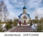 Moscow. Govorovo Village....