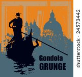 Gondola Grunge Vector Background