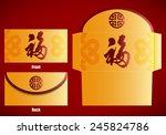 chinese new year money red... | Shutterstock . vector #245824786