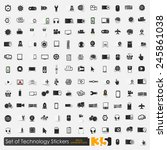 set of technology icons | Shutterstock .eps vector #245861038