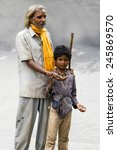 udaipur  india   september 11 ... | Shutterstock . vector #245869570