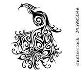 vector logo peacock. patterned... | Shutterstock .eps vector #245985046