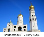Ivan The Great Bell Tower....