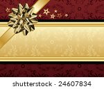 a red and golden present design ... | Shutterstock .eps vector #24607834