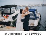 wedding in odessa  | Shutterstock . vector #246199990
