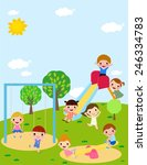 kids playing | Shutterstock .eps vector #246334783