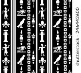 Egyptian Seamless Pattern With...