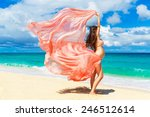 young pregnant woman with pink... | Shutterstock . vector #246512614