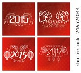a set of red backgrounds with...   Shutterstock .eps vector #246524044