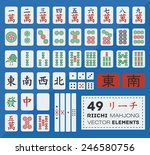Vector Set Of Flat Riichi...
