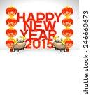 lunar new year's lanterns ... | Shutterstock . vector #246660673