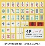 Vector Set Of Riichi Mahjong ...