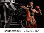 handsome young muscular man... | Shutterstock . vector #246713464