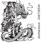 Chinese Dragon  Black And Whit...
