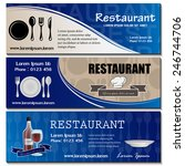 restaurant template set  ... | Shutterstock .eps vector #246744706