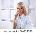 attractive businesswoman... | Shutterstock . vector #246791908