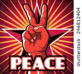 retro peace hand poster. great... | Shutterstock .eps vector #246812404